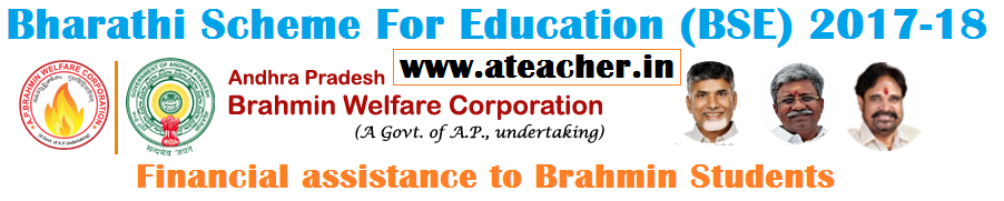 AP Brahmin Welfare Corporation-Bharathi Scheme For Education (BSE) 2017-18 - Financial assistance to Brahmin Students