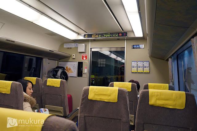 วิธีเดินทางจากสนามบินคันไซ เข้าเมือง