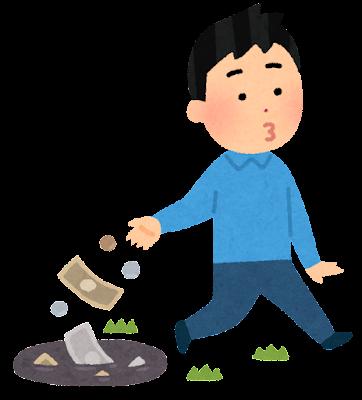 お金をドブに捨てる人のイラスト(男性)