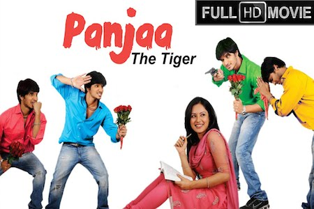 Panjaa The Tiger 2014 Hindi Dubbed Movie Download