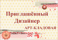 """Итоги 4 этапа СП """"Новогодний"""" Свечи, подсвечники"""