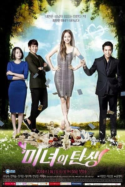 ซีรี่ย์เกาหลี Birth of a Beauty [HD][ซับไทย]