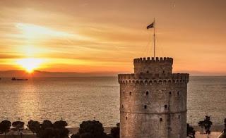 Θεσσαλονίκη: Επιστολή στην πρώτη αγάπη...
