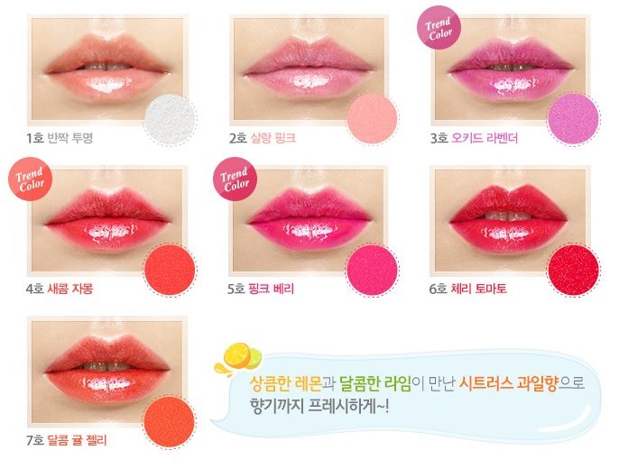 Innisfree jelly tint shades