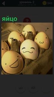 В обычной решетке лежат яйца, на которых нарисованы смайлики