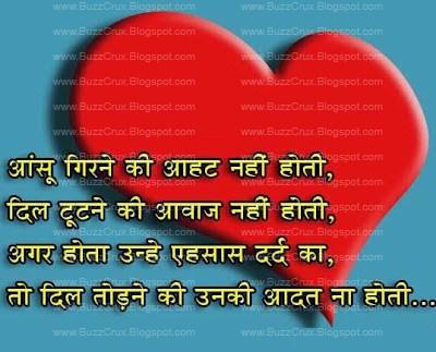 Hindi Sad Images