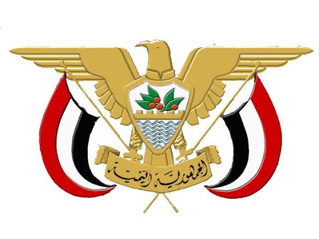 قرارات جمهورية مرتقبة..تعرف على اسم محافظ عدن الجديد