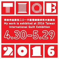 TIQE 2016