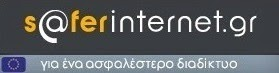 www.saferinternet.gr
