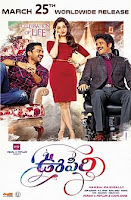 Oopiri Telugu Movie Review