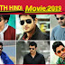 Sauth Hindi Movie   Latest South Hindi Dubbed Movies 2019