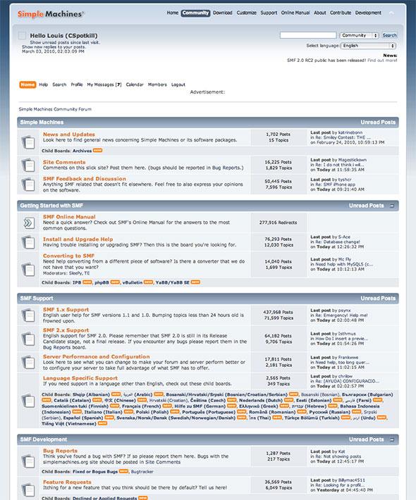 Τα κορυφαία και δωρεάν forum σε php 1