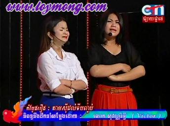 CTN Comedy - Tam Si Dol Ti Bonh Chob (04.11.2012)
