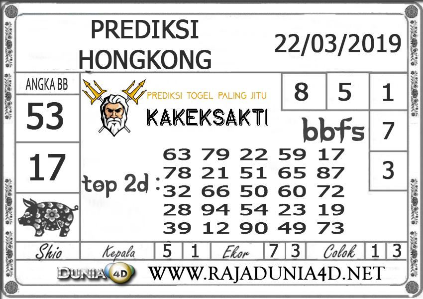 Prediksi Togel HONGKONG DUNIA4D 22 MARET 2019
