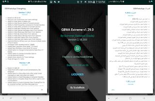 GB Extreme v1.29.0