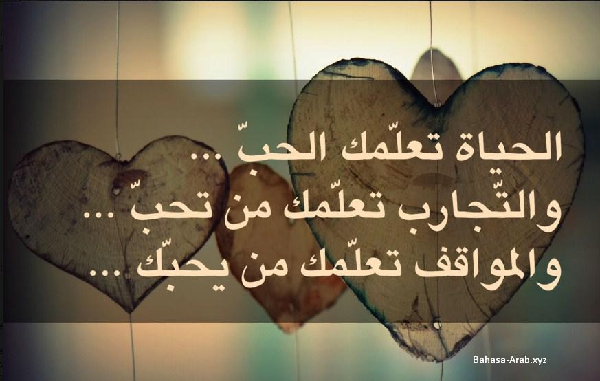 20 Kata Cinta Bahasa Arab Paling Romantis dengan Artinya