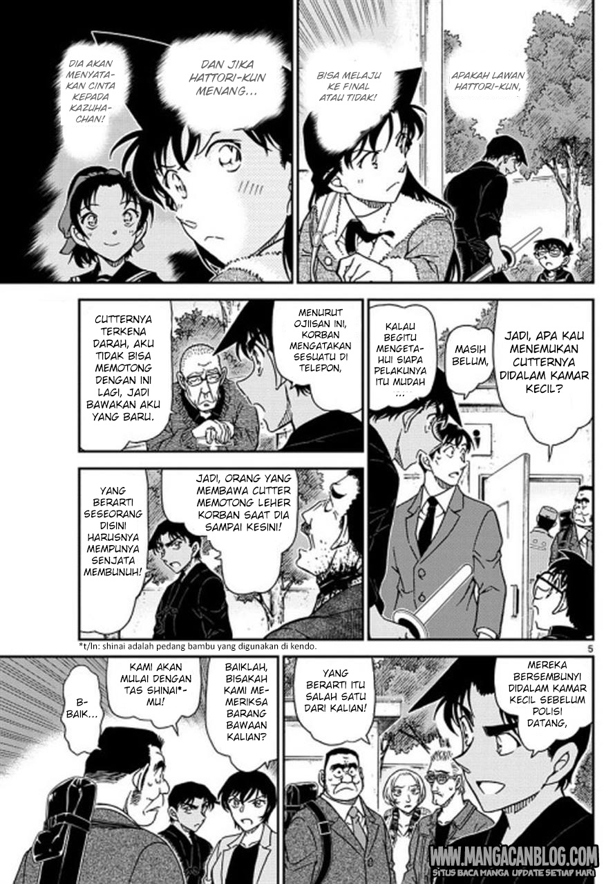 Dilarang COPAS - situs resmi www.mangacanblog.com - Komik detective conan 992 - waktumu sudah tiba 993 Indonesia detective conan 992 - waktumu sudah tiba Terbaru 5|Baca Manga Komik Indonesia|Mangacan
