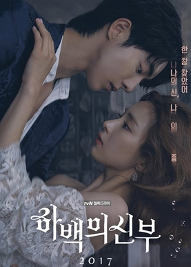 Assistir Bride of the Water God Online, Legendado Em portugues Br, Ver Bride of the Water God Online, Todos os Episódios Bride of the Water.