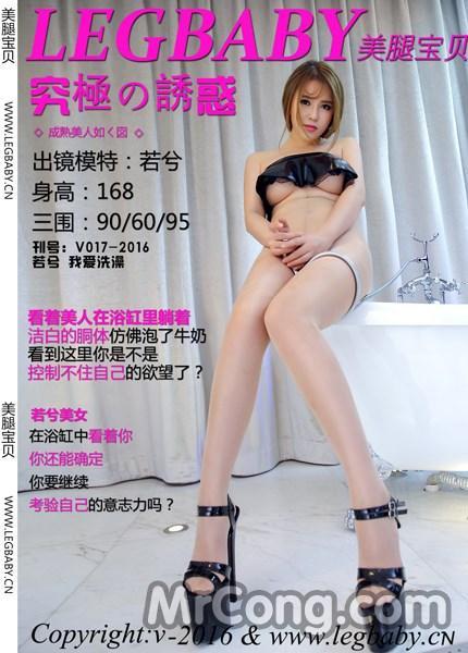 LegBaby Vol.017: Người mẫu Ruo Xi (若兮) (43 ảnh)