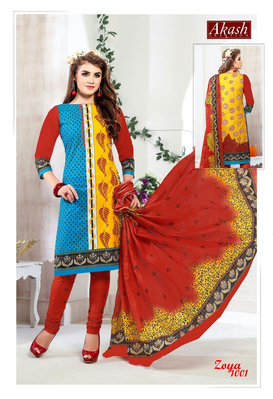 Purchase New Plazo Style Salwar Kameez - Exporter   Helix ...