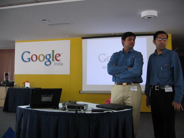 Kisah Lain Di Balik Raksasa Google 5