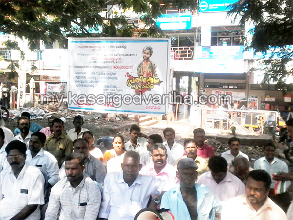 Kerala, News, Kasargod, Madhu, Protest, Madhu's murder; Protest conducted.