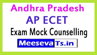 Andhra Pradesh AP ECET Exam Mock Counselling 2017