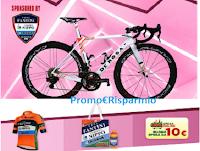 Logo CRAI ''Vinci in sella alla fortuna'': in palio una bicicletta Protos De Rosa Team Edition, 100 buoni spesa e non solo!