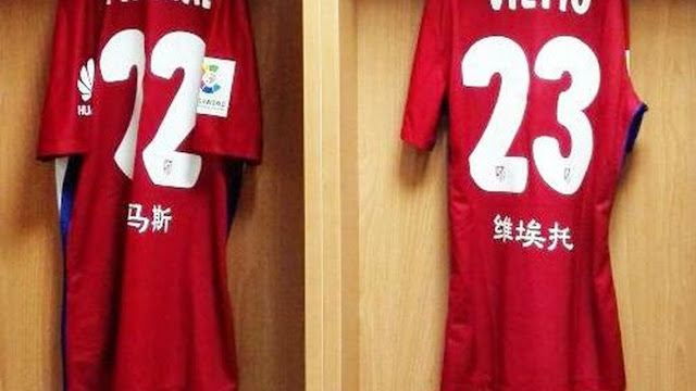 La FEF prohibió camisetas del Atleti con nombres chinos