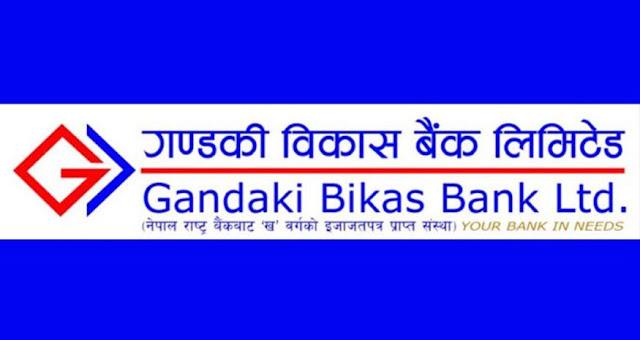 Gandaki Bikas Bank