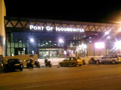 Σύλληψη τεσσάρων αλλοδαπών στην Ηγουμενίτσα