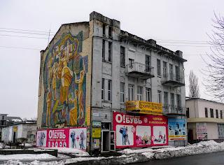 Павлоград. Вул. Шевченка, 120