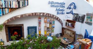 Το καλύτερο βιβλιοπωλείο του κόσμου είναι ελληνικό και βρίσκεται στην Σαντορίνη
