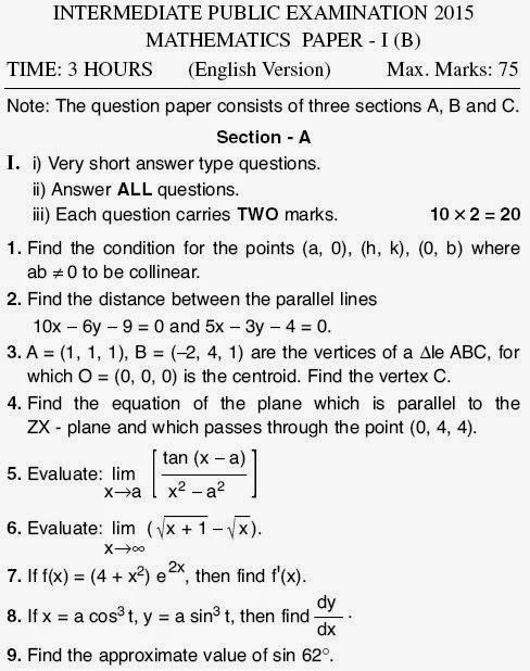 intermediate maths 1a model papers
