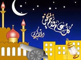 تحميل امساكية رمضان 2019 برنامج رائع للجوال سهل التحميل للاندرويد مجانا, نقدم في جبنا التايهة تحميل امساكية رمضان للاندرويد جميع دول العالم رابط تحميل مجاني مباشر, حيث يحتوي تحميل برنامج امساكية رمضان 1440 للموبايل على مواقيت الصلوات الخمس, وموعد الافطار والسحور, ويطلق عليها روزنامة شهر رمضان 2019,Ramadan prayer time Program,Ramadan,Ramadan timetable,Ramadan fasting hours,Ramadan Imsakia 2019, تحميل امساكية رمضان 2019,امساكية رمضان 2019 مصر,امساكية رمضان 1440 الرياض,امساكية رمضان 2019 مصر,امساكية رمضان 2019,امساكية رمضان 2019 السعودية,امساكية رمضان 2019 القاهرة,امساكية رمضان 2019,امساكية 2019,تحميل برنامج امساكية رمضان 2019 للأندرويد,تحميل برنامج امساكية رمضان 1440 للموبايل,برنامج رزنامة شهر رمضان 2019,روزنامة رمضان,,امساكية رمضان 2019,وصفات رمضان,اكلات رمضان, ,Ramadan, timetable ,Ramadan Imsakia,imsak sahur Ramadan timetable,Ramadan fasting hours,Ramadan Imsakia 2019,Ramadan Calender2019,,Ramadan prayer time Program,Ramadan,Ramadan timetable, تحميل امساكية رمضان 2019,امساكية رمضان 2019 مصر,امساكية رمضان 1440 الرياض,امساكية رمضان 2019 مصر,امساكية رمضان 2019,امساكية رمضان 2019 السعودية,امساكية رمضان 2019 القاهرة,امساكية رمضان 2019,امساكية 2019