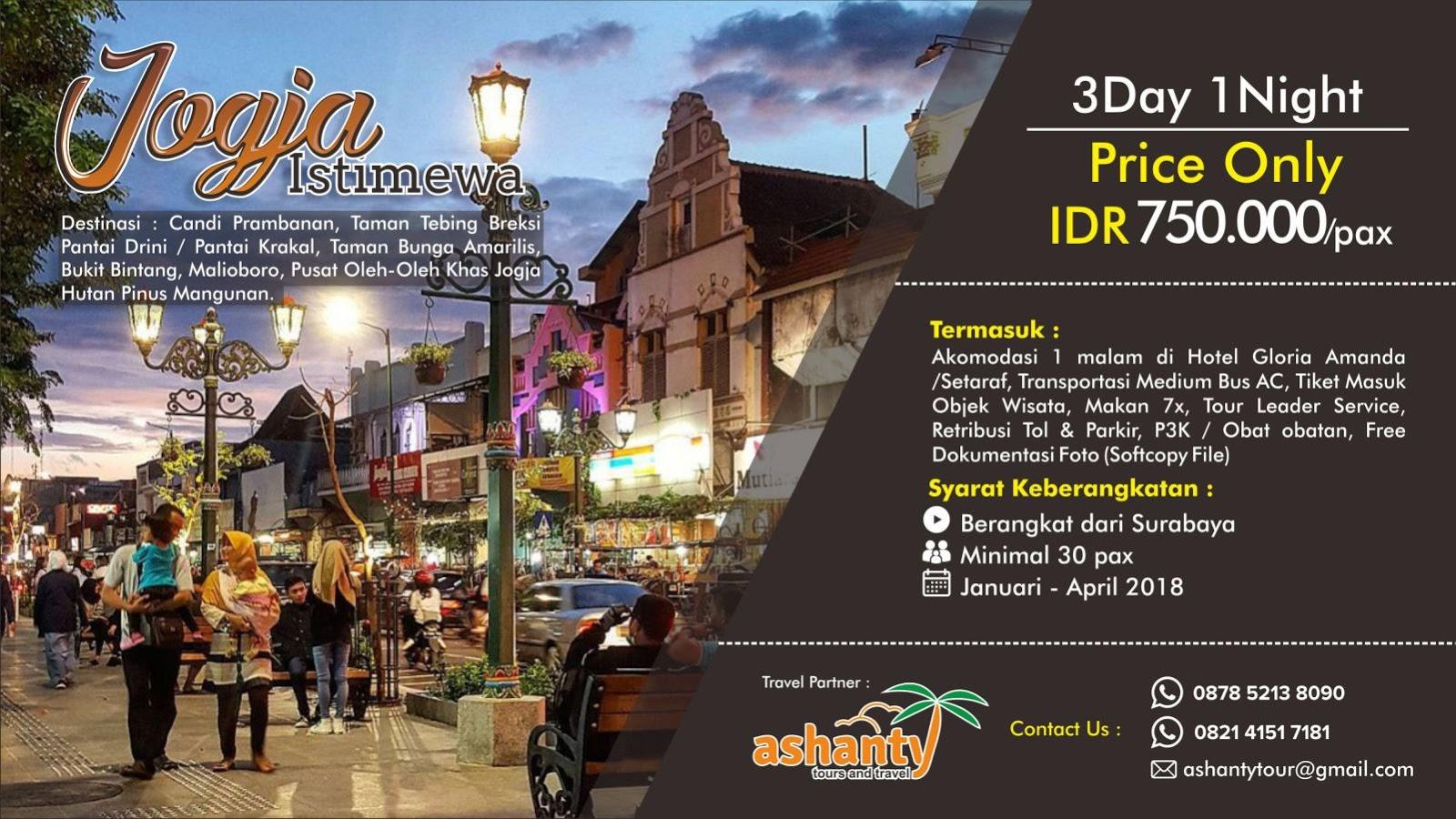 paket wisata surabaya jogja murah, liburan murah ke jogja dari surabaya, paket tour jogja 3 hari 2 malam dari surabaya