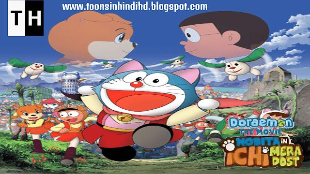 Doraemon The Movie - Nobita in Ichi Mera Dost Full Movie In HINDI Dubbed (Hungama TV Ripped)