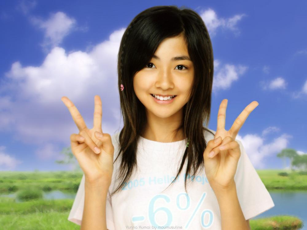 マジで!? MAJI DE!?: Yurina Kumai's so tall wwwwwwww  マジで!? MAJ...