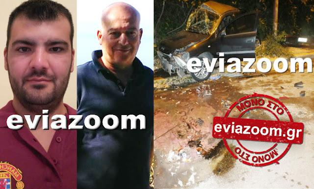 Θανατηφόρο τροχαίο στη Χαλκίδα: Ο τραγικός επίλογος και τα πρόσωπα της τραγωδίας! (ΦΩΤΟ & ΒΙΝΤΕΟ)