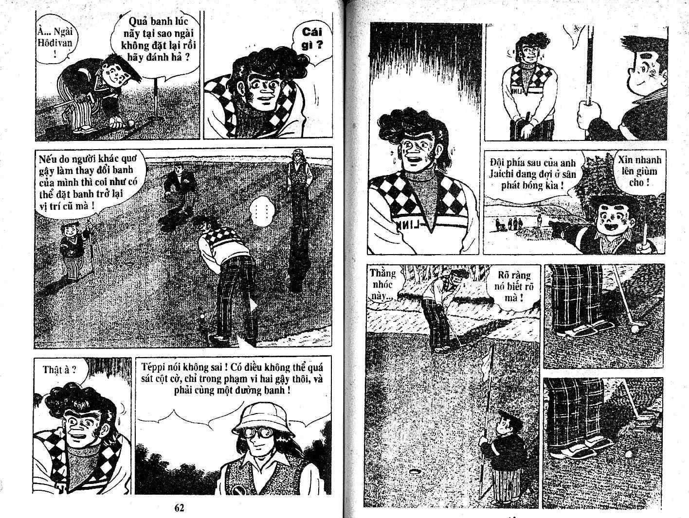 Ashita Tenki ni Naare chapter 24 trang 29