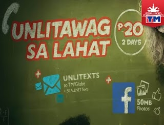 TM AllNet20 – Unli All Net Call and Text Promo for only 20 Pesos