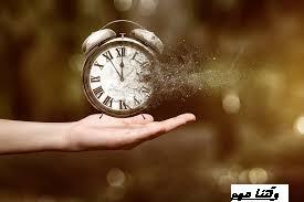 لكل ربة منزل تخلصى من لصوص الوقت