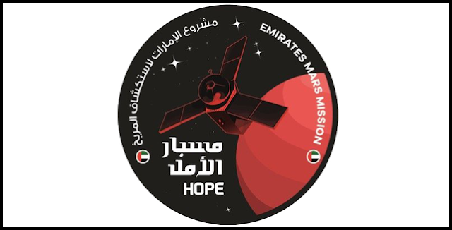 uae s mars probe on track for july 2020 launch
