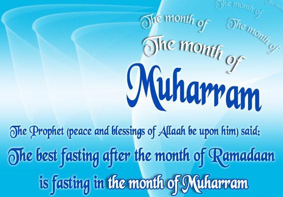 Muharram The First Month of Islamic Calendar