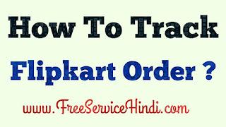 Track flipkart order