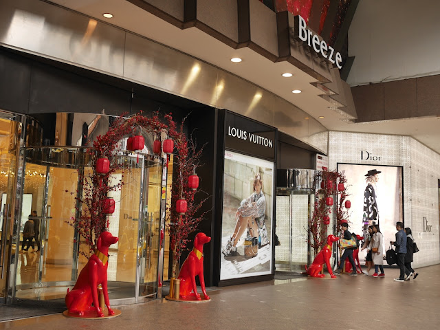 Entrance to Breeze Center decorated for the Lunar New Year