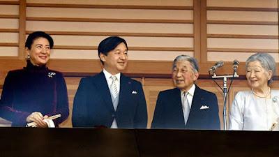 Novo imperador do Japão