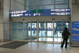 the modern too fashionable drome is an accolade Great Seoul Incheon International Airport