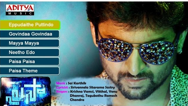 Paisa movie online songs - Paradesi new trailer download