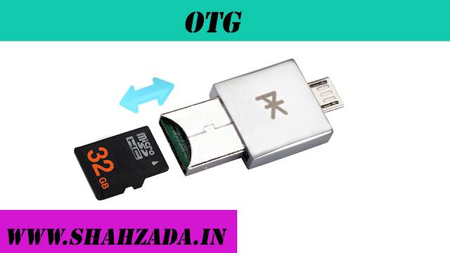 USB ON THE GO (OTG)